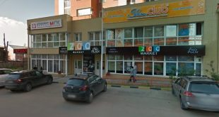 Зоомагазин в Иркутске «Barracuda»