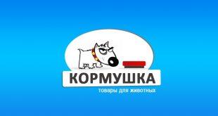 Зоомагазины Владивостока