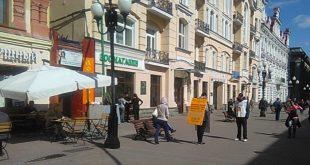 Зоомагазины в Москве на Арбате