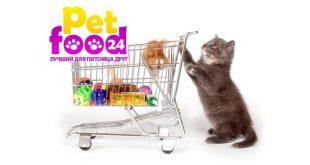 Зоомагазин в Москве «Pet-Food»