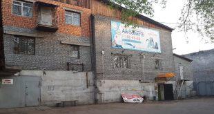 ветеринарная клиника «Айболит»