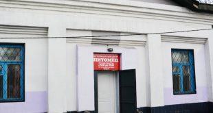 Ветеринарная клиника «Питомец»