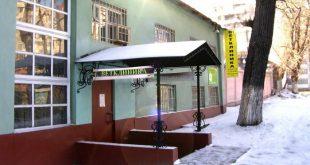 Ветеринарная клиника Барнаул