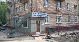 """Зоомагазин в Москве """"Марквет"""""""