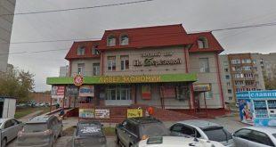 "зоомагазин в Бердске ""Три бобра"""
