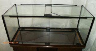 аквариум 220 литров