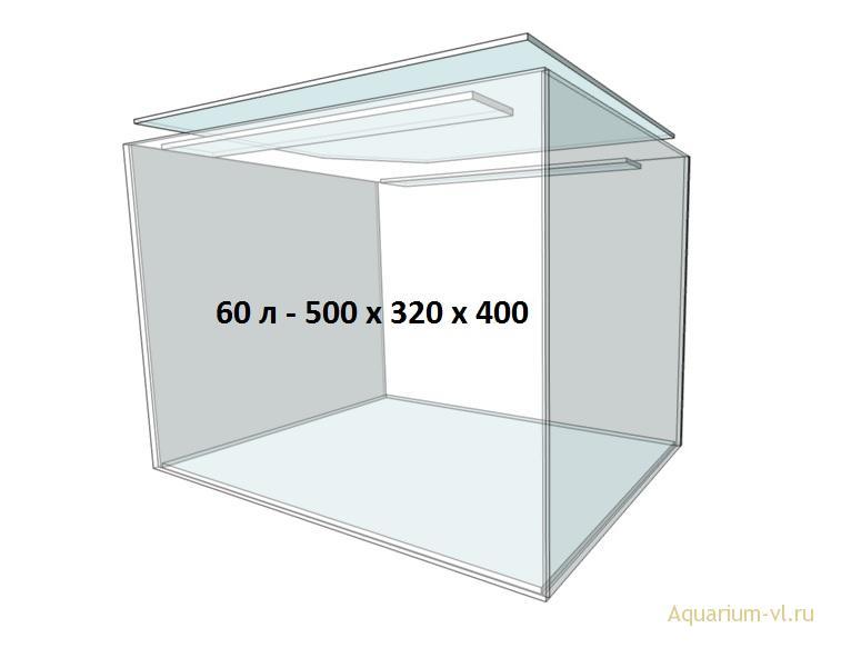 внешние размеры аквариума 60 л