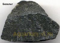 Камни базальт в аквариум