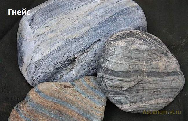 Камни Гнейс для аквариума