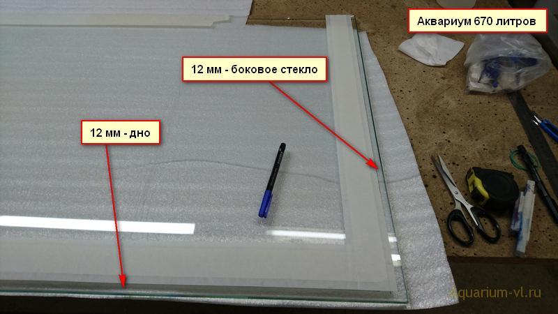 Подготовка стекла для сборки аквариума