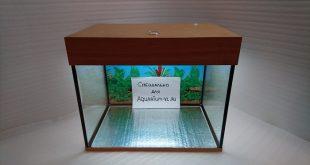 Универсальный 100 литровый аквариум