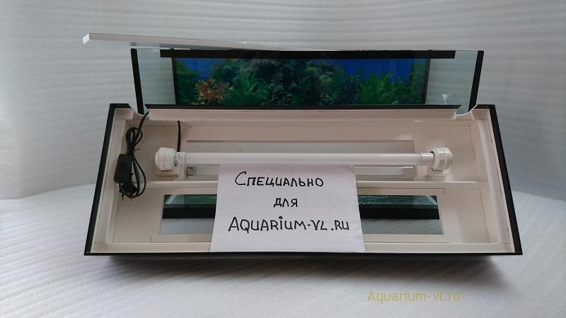 Стоимость аквариума 120 литров с крышкой