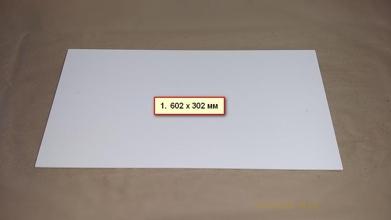 Размеры для крышки