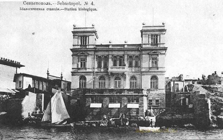 Первый российский морской публичный аквариум открылся на Севастопольской биологической станции в 1871 году.