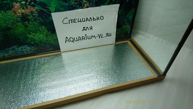 Недорогой аквариум 110 литров
