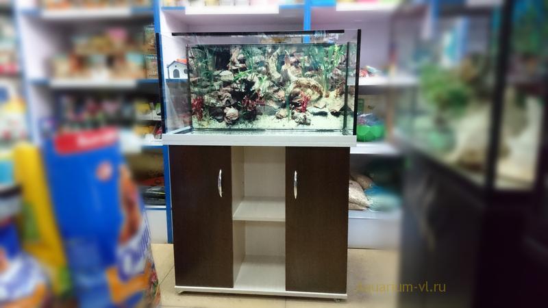 Цена на аквариум 125 литров