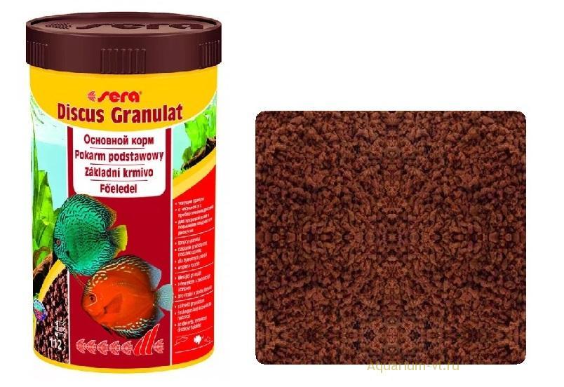 SERA discus granulat